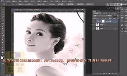 ps教程从零开始学全套Photoshop教程淘宝美工ps抠图ps调色_0001