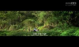 《一次性爱上2》全网首映 追寻梦想一路湘西