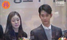 金秀贤与金妍儿同获2015品牌大奖 温暖微笑绅士范