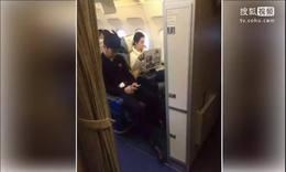 坐飞机!范冰冰读报李晨看手机
