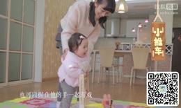 如何帮宝宝学走路