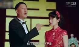 《不可能完成的任务》陈紫函演绎最美老板娘