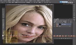 ps教程Photoshop教程淘宝美工店铺装修教程ps抠图合成ps调色_0001