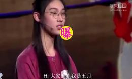 """""""诗词才女""""武亦姝火了 堪比2年前超级演说家的北大才女刘媛媛"""