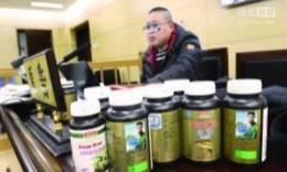 姚明代言保健品成被告 法院认定不属虚假宣传
