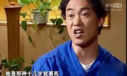 陈奕迅8年前谈挚友谢霆锋:他曾说赚到一千万就死