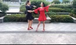 华亿广场舞 双人舞《喜乐年华》