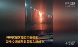 山东威海校车事故目前已致5名韩国籍6名中国籍儿童遇难