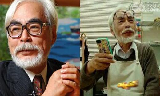 宫崎骏获终身成就奖