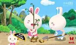 《火火兔兒歌》植樹歌